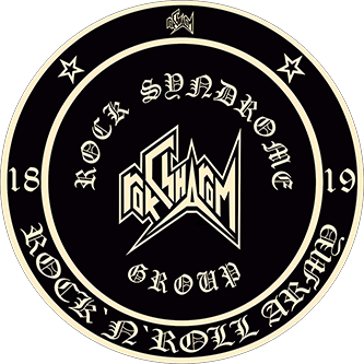 Армия Рок-Н-Ролла